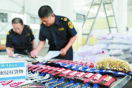 厦门海关去年查获侵权货物超95万件 出口侵权花样多
