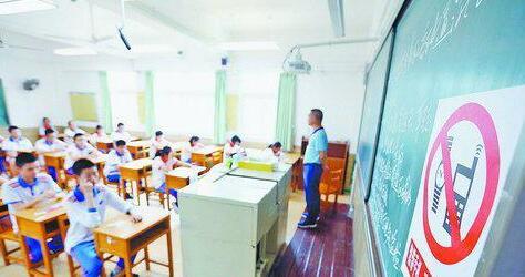 厦门3万学生今天参加大中考 周日初二生将参加小中考