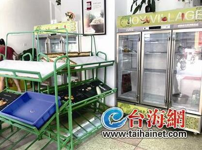 漳州悦农庄暂停1.3万会员领农产品 被疑资金紧缺
