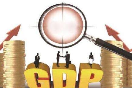 福建一季度经济增速7.9% 全省经济向高质量发展