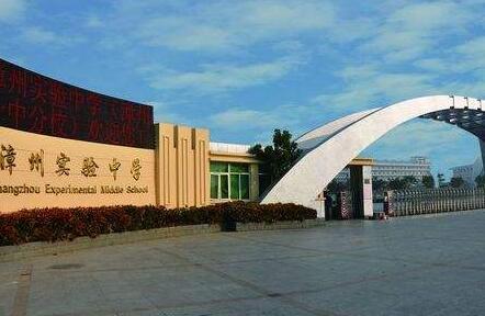漳州实验中学违规招生被约谈 处理方案正在研究中