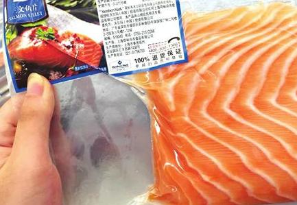虹鳟归入三文鱼或被鱼目混珠 榕市面上无明确分类标注