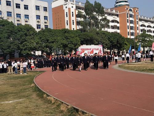 漳州三中举行百年校庆 3600多名全体师生欢聚一堂