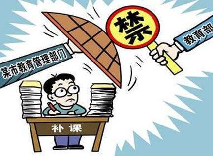 """福建教师有偿补课实行一案双查 要""""零起点""""教学"""