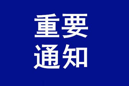 台风将于5日傍晚或夜间登陆 厦门启动防台风四级应急响应