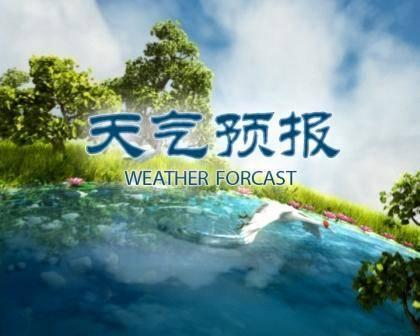 厦门雨势明起慢慢减弱 25日起最高温重回到30℃以上