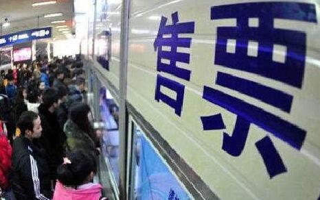 """4月23日起 厦门长途汽车站开始预售""""五一""""车票"""