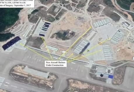台媒:解放军扩建福建水门机场 距离台北仅236公里