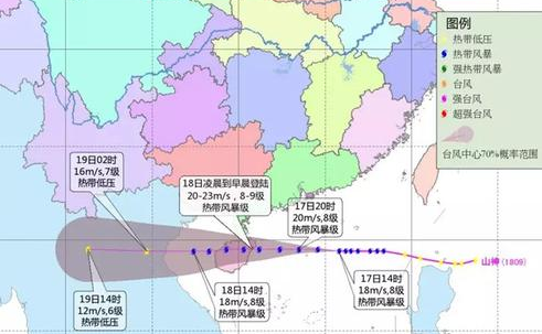 """台风""""山神""""横行登陆 本周末或有台风影响福建"""