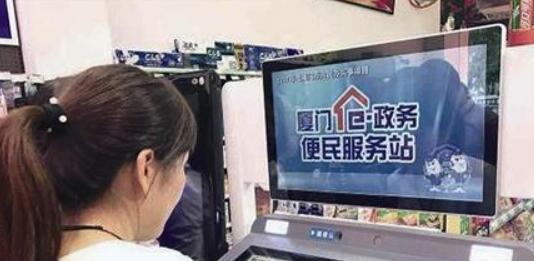 """厦门""""e政务 """"又增5新功能 家门口可打印公积金证明"""