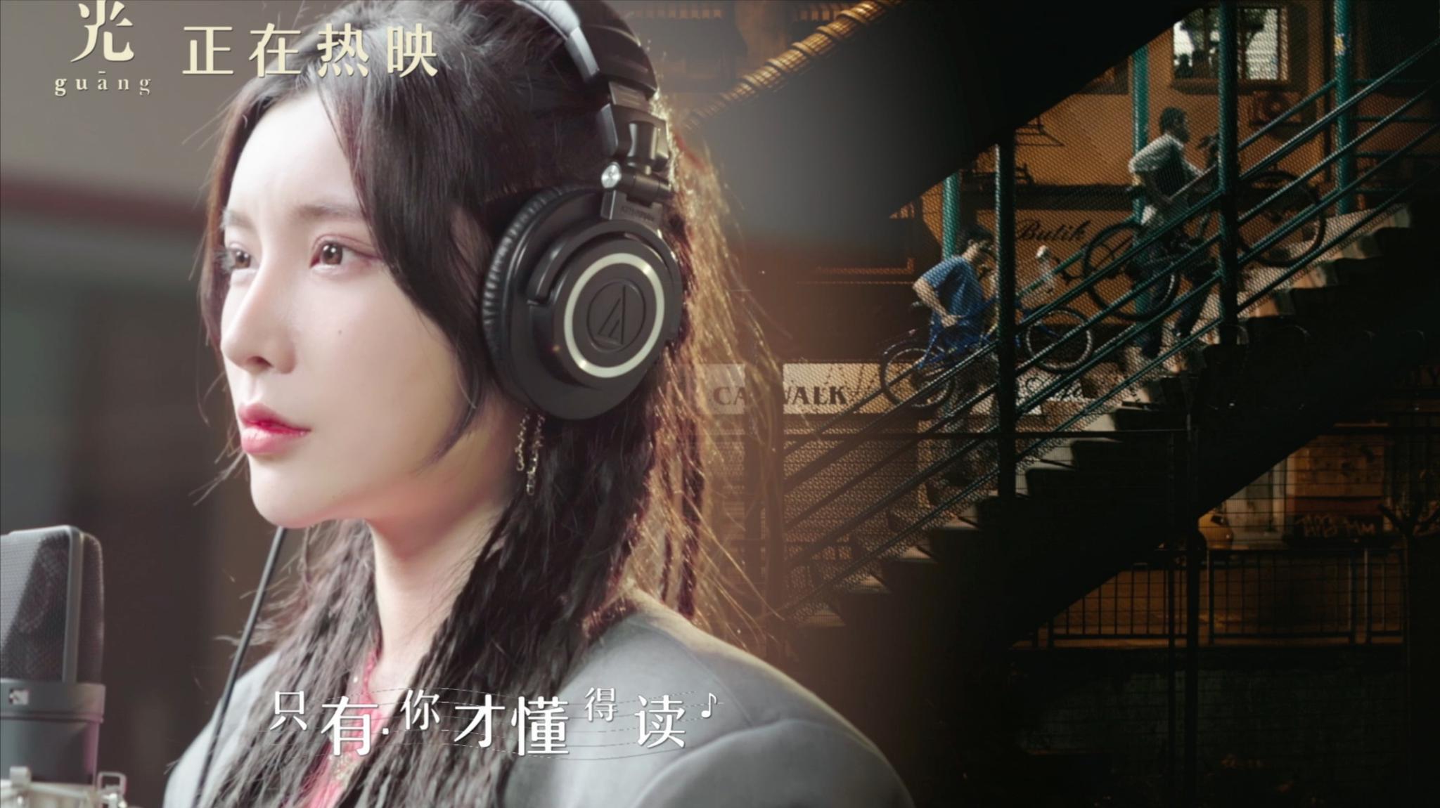 高分佳片电影《光》今日上映 戴燕妮动情演绎主题曲