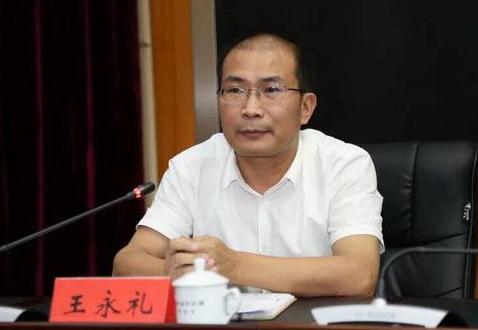 王永礼任中共泉州市委委员、常委、副书记