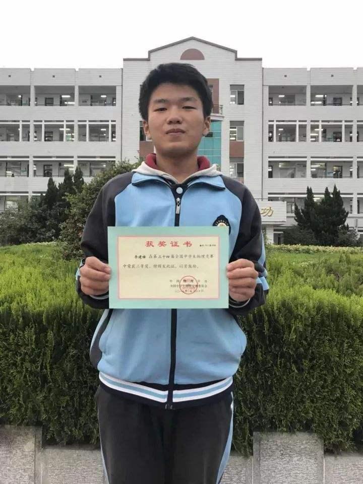 点赞!福州马尾一学生临危不惧勇斗歹徒获市表彰