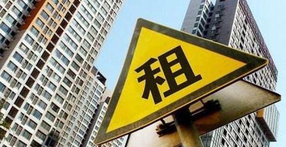 全国政协委员秦卫江建议:出台支持住房租赁市场发展有关政策