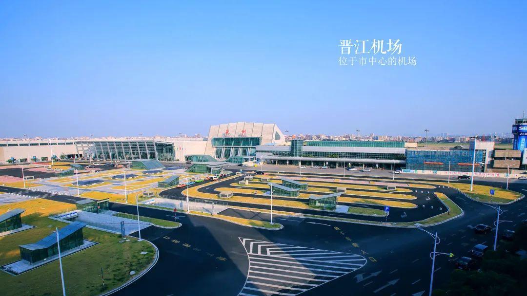 福建两个机场建设又传来好消息!