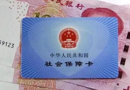 """福州""""电子社保卡""""正式上线 扫码就能看病买药"""