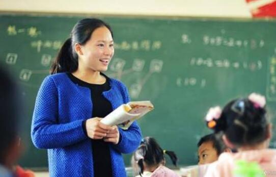 福建今年乡村教师生活补助提高到每人每月500元