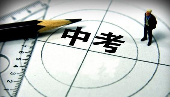 """福州中招政策调整 私立校定向生指标或将""""缩水"""""""