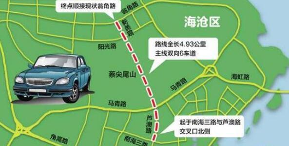 海沧将添一条主干道 拟下月开工预计2022年通车