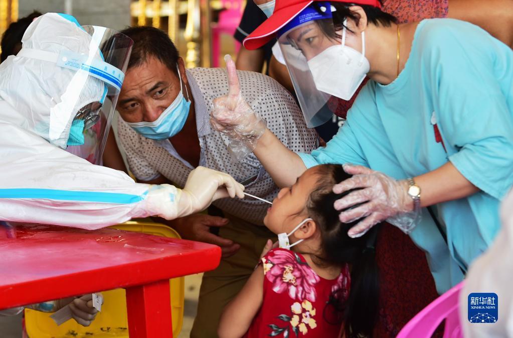 莆田仙游县部分乡镇开展新一轮全员核酸检测