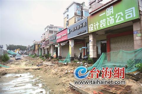 漳州一路段开工两年多还是荒地 商家熬不住纷纷歇业