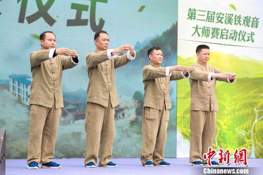 安溪铁观音大师李金登、王清海、刘金龙、刘协宗代表安溪茶人敬茶。叶秋云摄