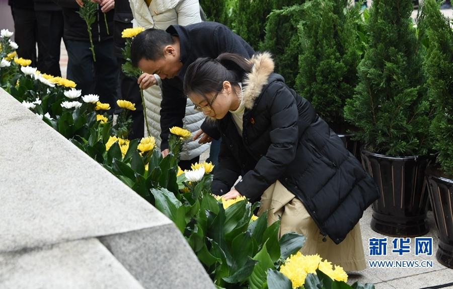 星际网址举行南京大屠杀死难者国家公祭日悼念活动