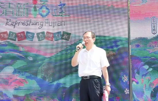 福建省旅发委副主任肖长培发布惠民措施