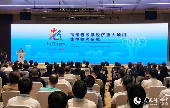 数字经济再发力 福建发布135项数字经济应用场景项目