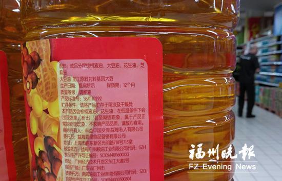福州市场上部分食用油未公布配料比。