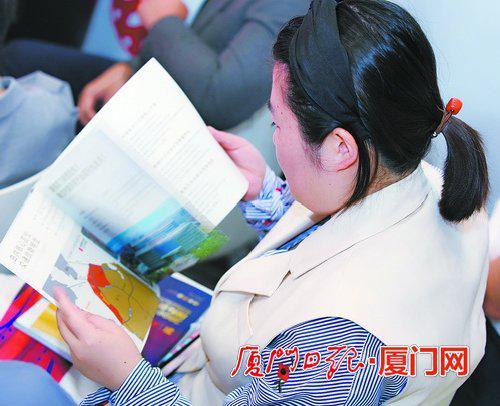 嘉宾阅读未来电影世界项目介绍。