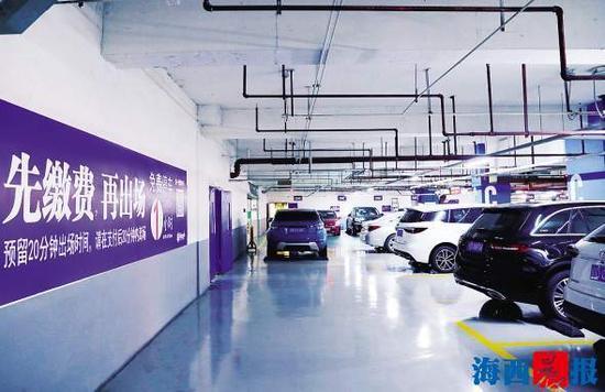 厦门不少商场推广手机缴停车费高效停车理念。记者 陈理杰 摄