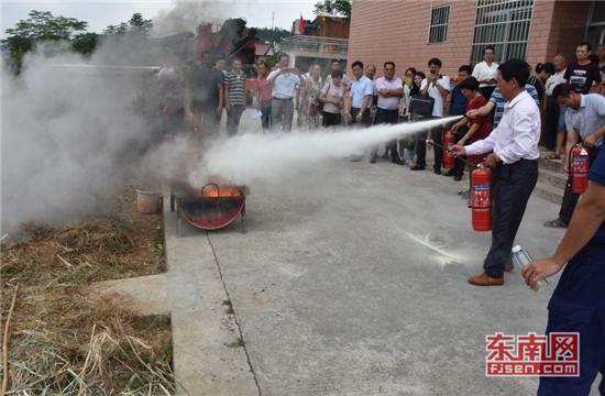 尤溪县民政局组织开展养老服务机构消防安全集中培训会