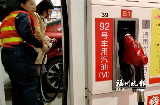 """""""国六""""标准汽柴油在福州上市 零售价暂未调整"""