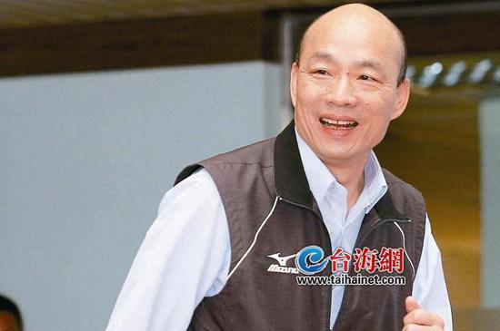 ▲高雄市长韩国瑜(台媒/图)