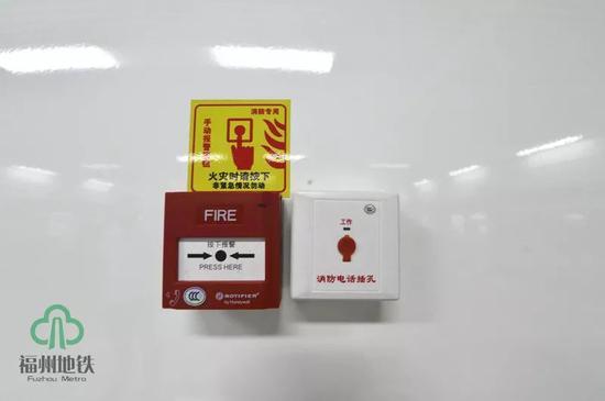 04公共区域紧急救援电话