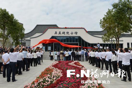 打造沉浸式互动参观体验 吴孟超院士馆在福州闽清开馆