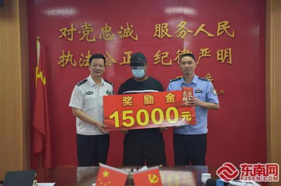 厦门警方为赵先生发放举报奖励金1.5万元(厦门警方供图)