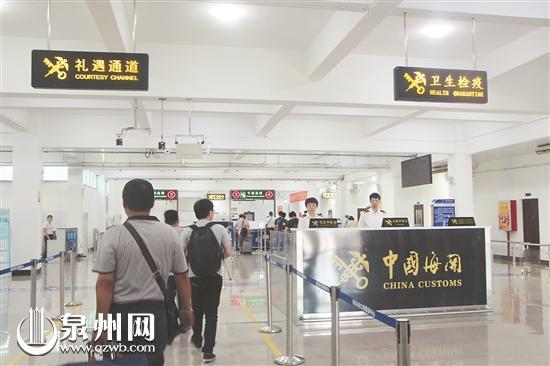 泉金客运航线开通12年,出入境旅客突破115万人次。