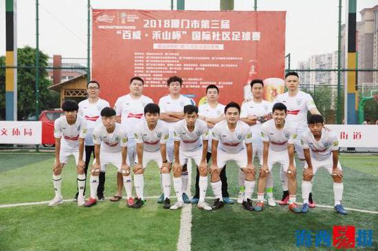 球队参加厦门业余足球赛合影。记者郭钦转摄