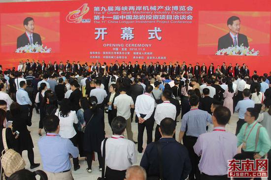 第九届海峡两岸机械产业博览会隆重开幕