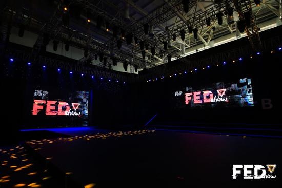 FED SHOW大咖来袭:外来品牌冲击下,新国货如何智造?