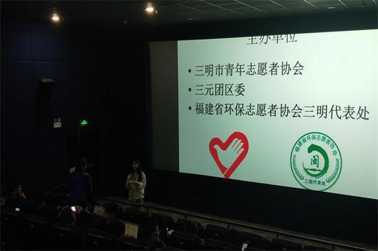我市组织开展环保电影公益放映会活动