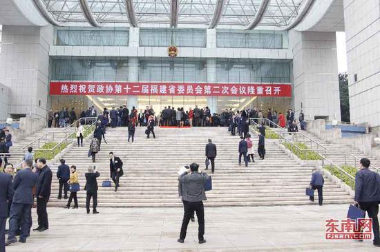 省政协十二届二次会议在福建会堂开幕 东南网记者卢金福摄