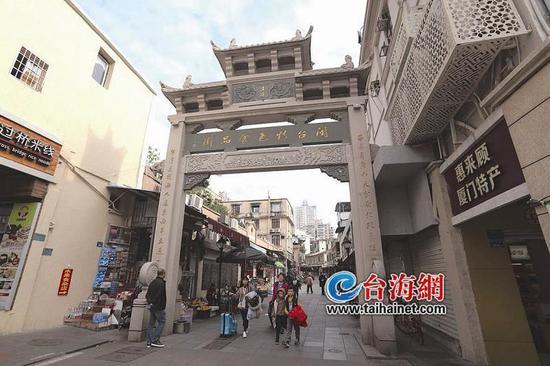 ▲第一市场变身闽台特色食品街