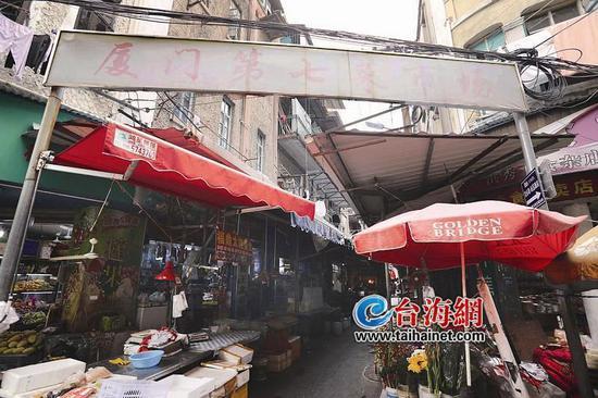 ◆第七市场还在营业