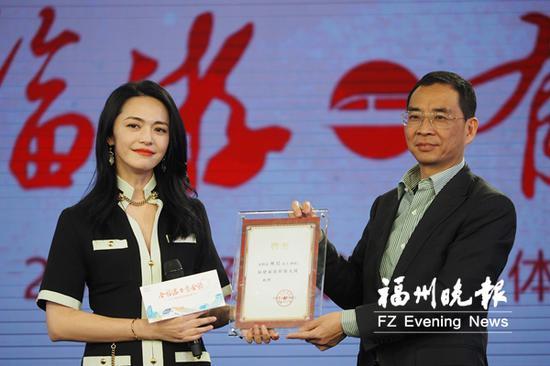 福建省文化和旅游厅厅长吴贤德为姚晨颁发福建旅游形象大使聘书。