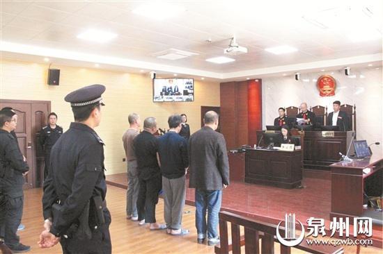 张某彬等人构成非法经营罪,当庭接受审判。