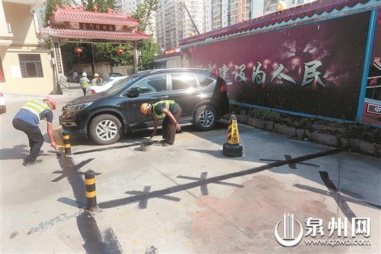 交警清除位于丰泽区丰田街上的私画车位