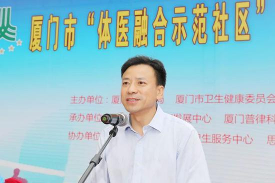 厦门市体育局党组书记阮敦梁在启动仪式上致辞